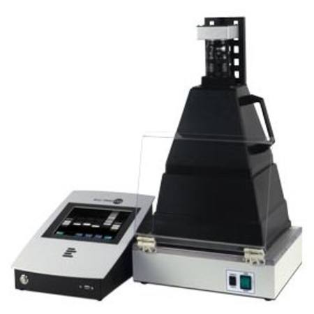 DOC-PRINT Stand-Alone Gel Documentation Imaging